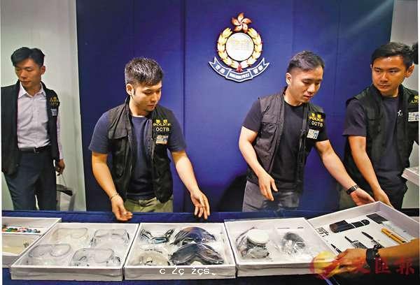 警驅散暴徒 檢大量武器