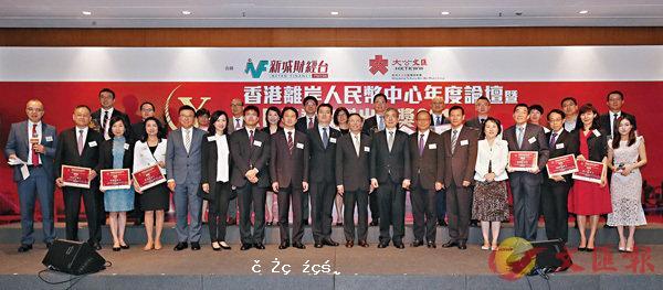 灣區跨境人幣業務商機大-華發網繁體版