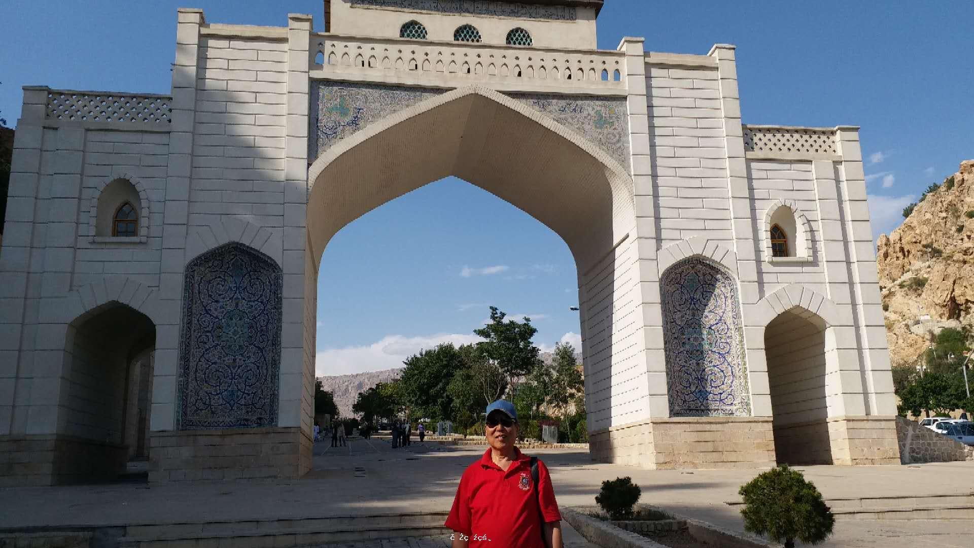 我最喜愛的伊朗城市--伊斯法罕(Isfahan)