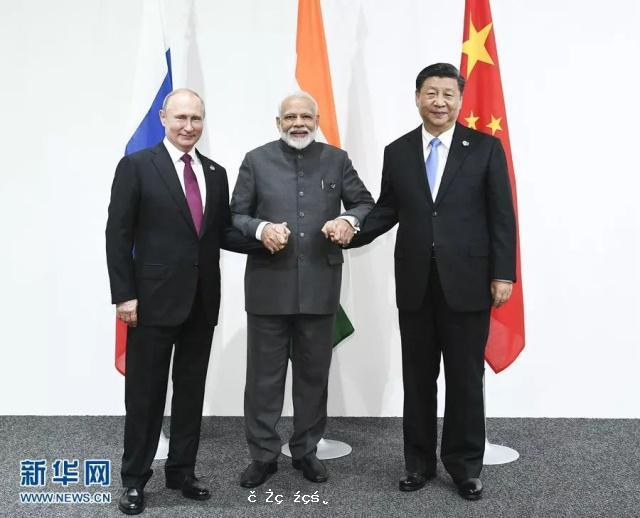 """習主席G20""""小多邊""""會晤裏的""""一帶一路"""""""