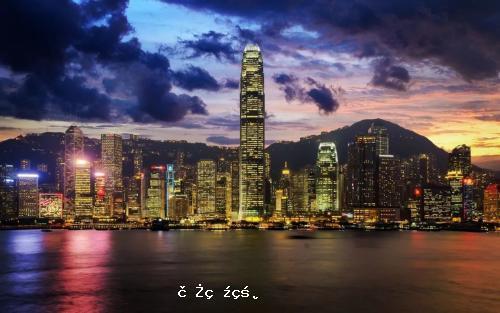 譴責暴力沖擊立法會!國務院港澳辦、香港中聯辦、外交部駐港公署齊發聲
