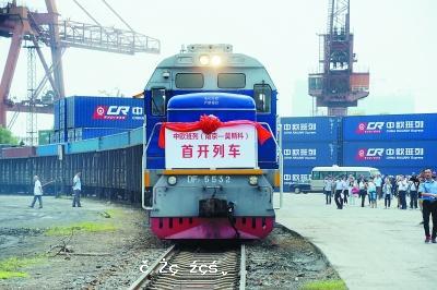 """建設""""一帶一路""""交匯點樞紐城市,南京這樣發力"""