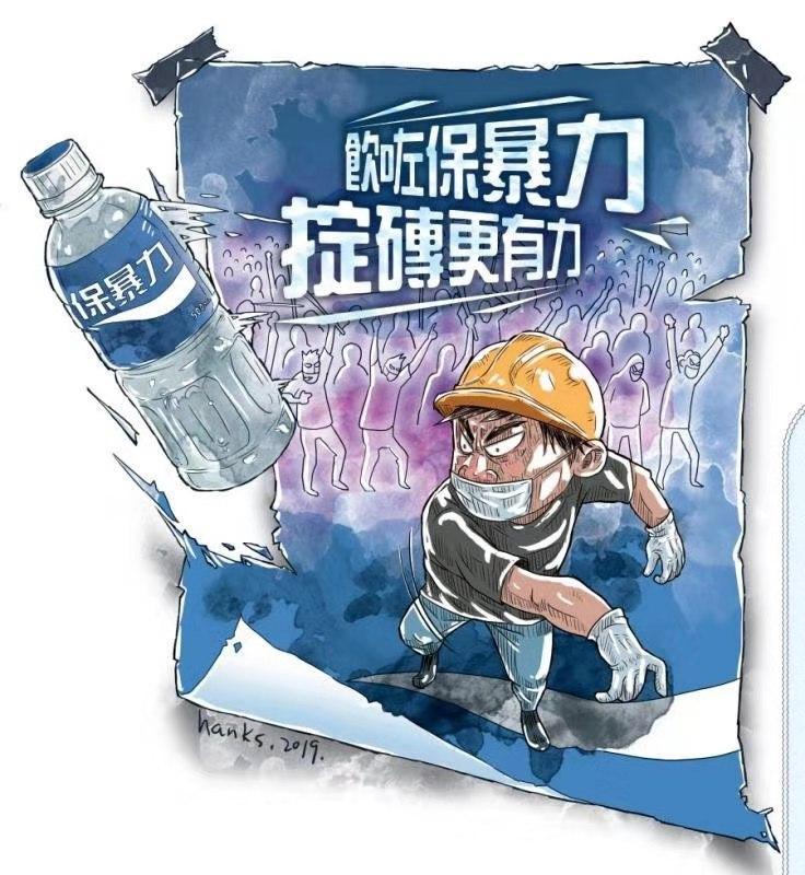 寶礦力抽無綫廣告向暴力低頭 TVB強調報道客觀中立
