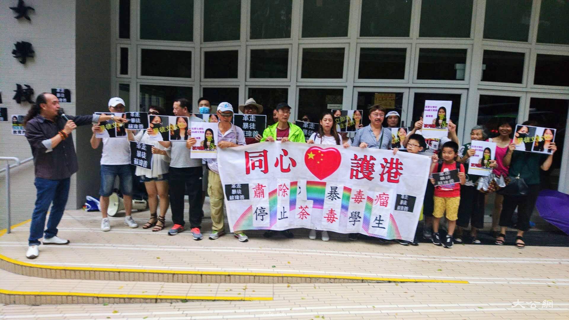 不同團體赴英華請願 促革走失德「黃師」蘇瑋善 - 華發網繁體版