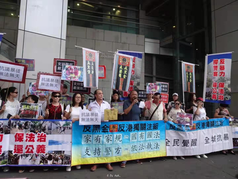 抗議暴徒無法無天,支持警方嚴厲執法-華發網繁體版