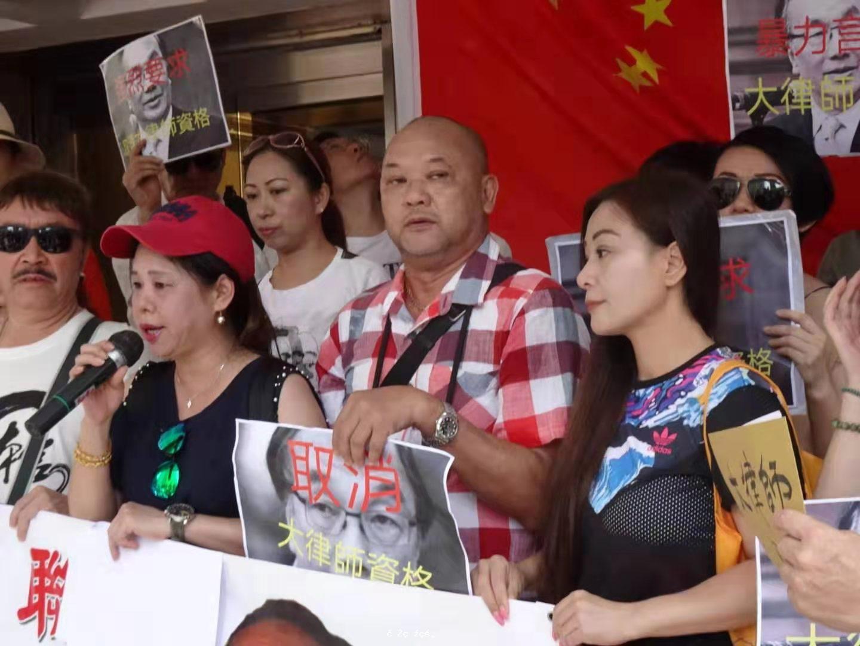 《要求大律師公會  取消梁家傑執照》 - 華發網繁體版
