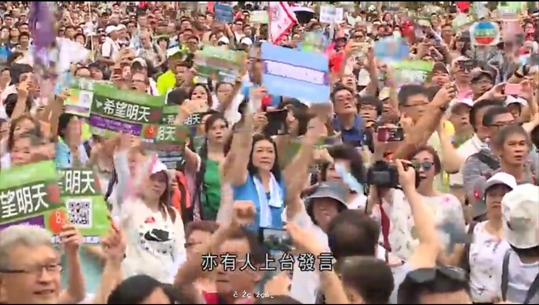 香港政研會指反暴力集會有9萬人參與 警方指最高峰有2.6萬人 - 華發網繁體版