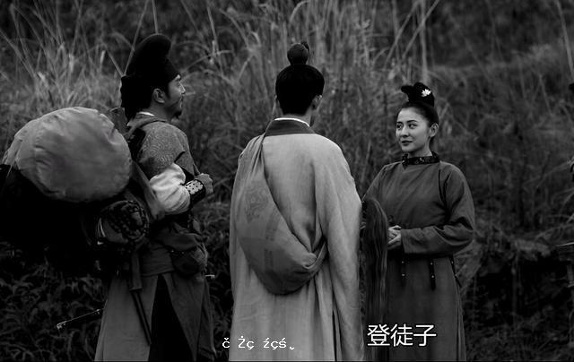《長安十二時辰》:妳願跟徐賓還是元載做朋友?