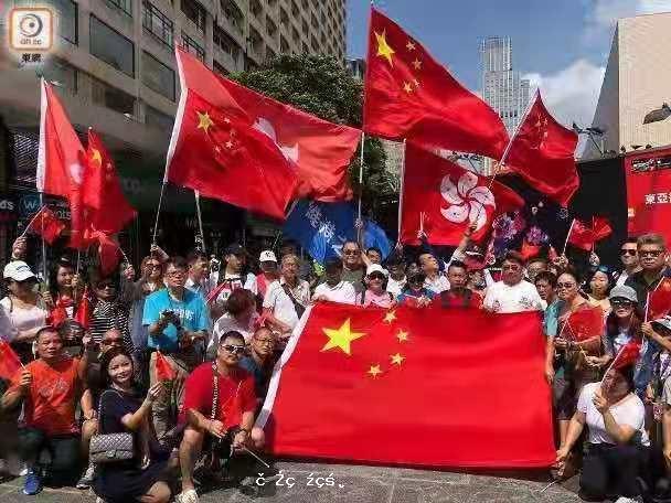 修例風波:五支旗杆下30人抗議 譴責示威者辱旗