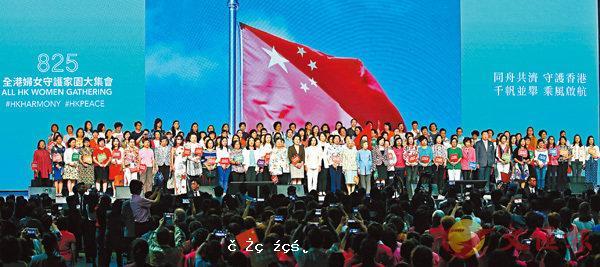 婦女「千帆並舉」 抗暴勇往前行-華發網繁體版