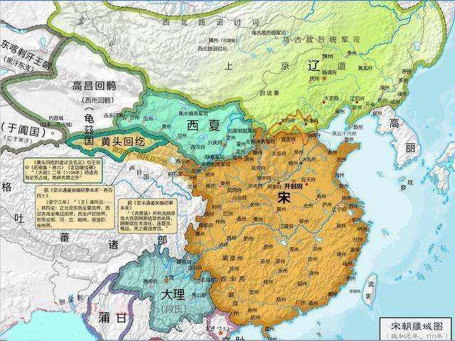 宋太祖趙匡胤為收復燕雲十六州做了哪些努力?
