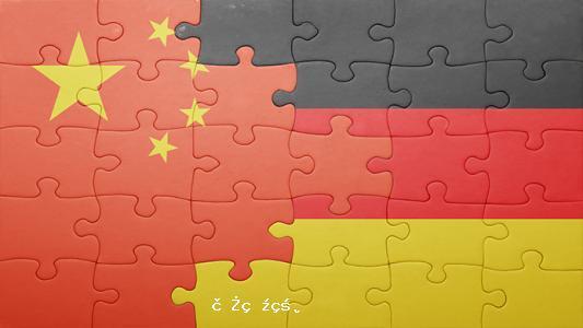 """德國工商界人士:""""一帶一路""""帶來發展新機遇"""