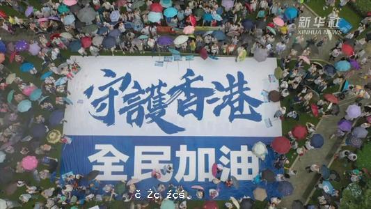 """""""一帶一路""""高峰論壇國際與會者期盼香港重回和平穩定"""