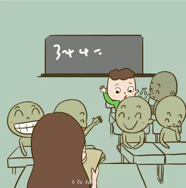 優秀的老師總有這三個特點,妳家孩子遇到好老師了嗎