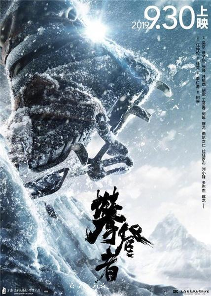 國慶檔三強片開啟點映《中國機長》點映票房奪冠