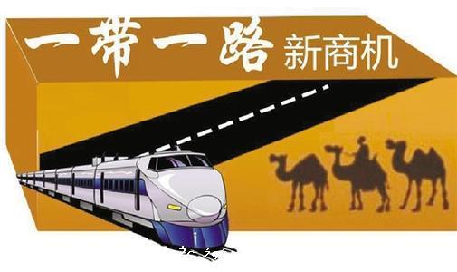 """中國企業對""""一帶一路""""沿線國家投資累計超1000億美元"""