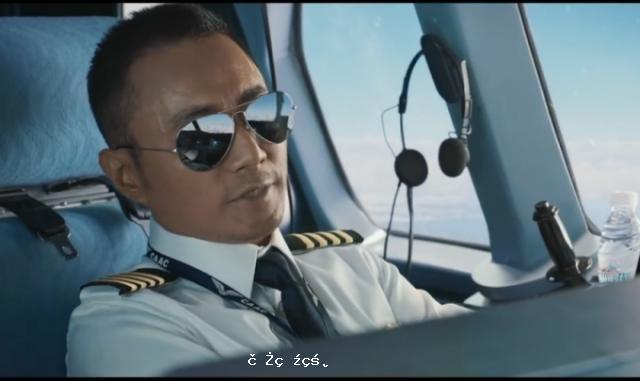 中國機長票房破10億!妳貢獻票房了嗎?