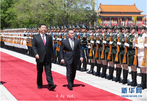 """中國""""一帶一路""""鏈接蒙古國""""發展之路""""蒙中一帶一路貿促會發力布局配套產業"""