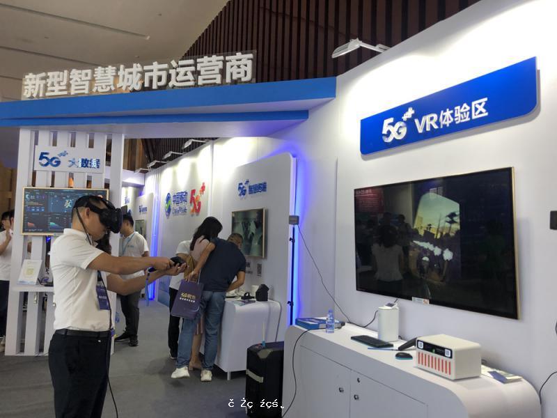 海絲傳播論壇將設「5G+4K+AI」智能走廊