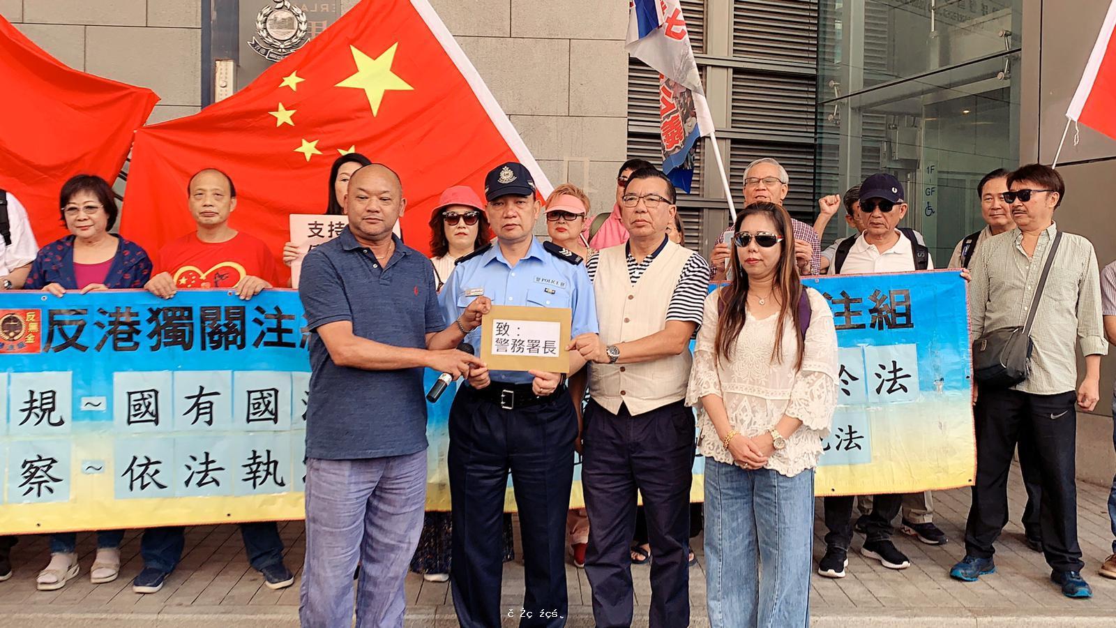 市民團體赴警總請願 促警方加大力度止暴制亂-華發網繁體版