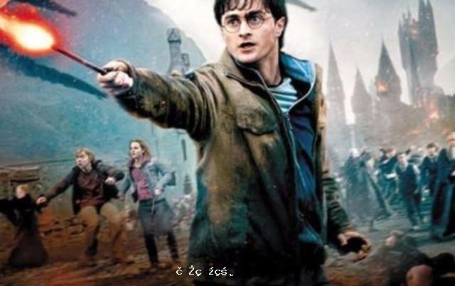《哈利波特:魔法覺醒》手遊已經來了!