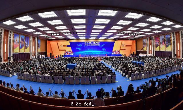 """中國-東盟專家倡議—— 進壹步深化財稅合作助推""""一帶一路""""縱深發展"""