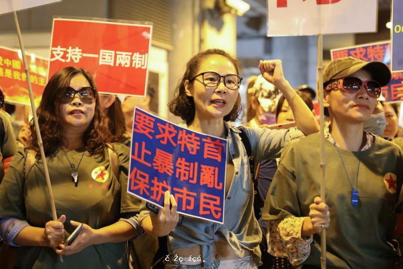 泛民反對派要「玉石俱焚」,香港市民是否真想被「攬炒」「陪葬」?