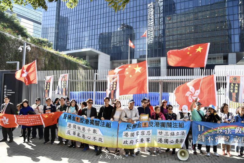 團體促止暴制「獨」-華發網繁體版