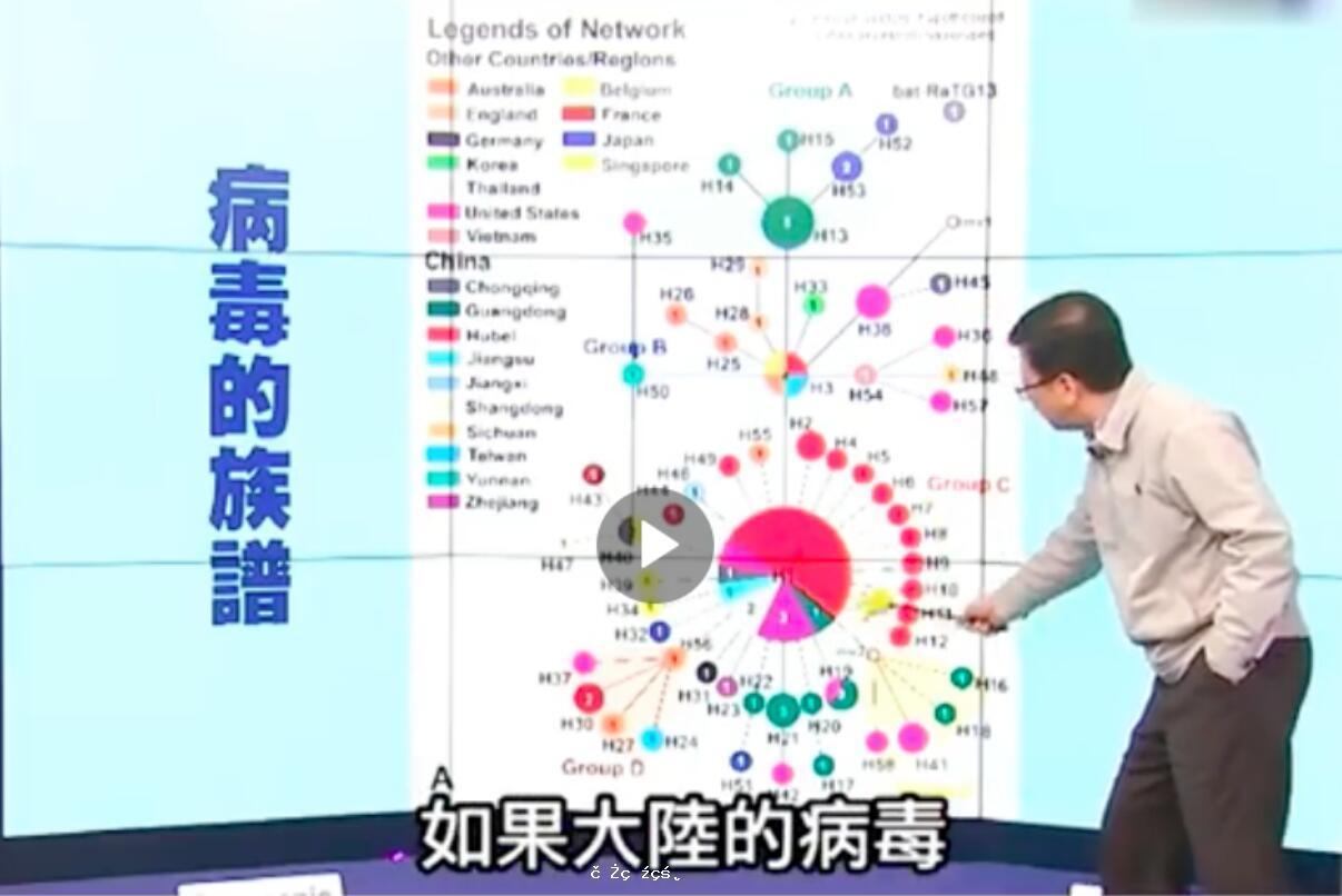 33China's Coronavirus.jpg