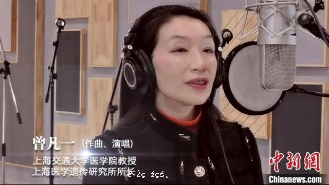 """中國醫學科學家攜手創作、共同演繹抗""""疫""""贊歌《醫魂閃光》"""