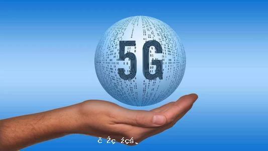 """天府網評:圍繞""""三度""""加快推進5G建設應用"""