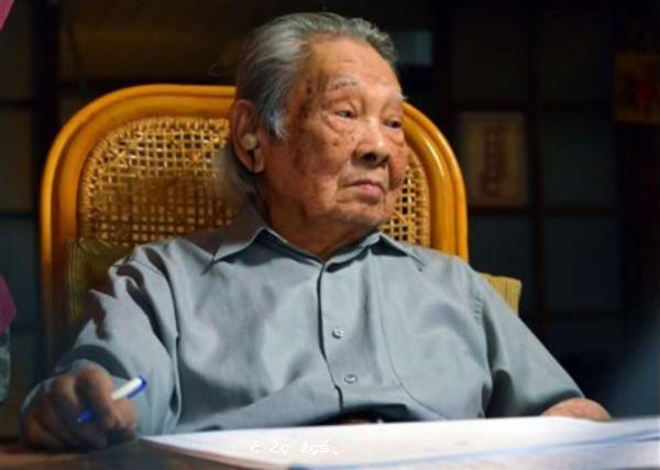 《魯冰花》作者鐘肇政去世 享年96歲