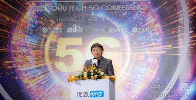 """5G給直播電商帶來的變革:從""""帶貨""""到""""帶生活方式""""進階"""
