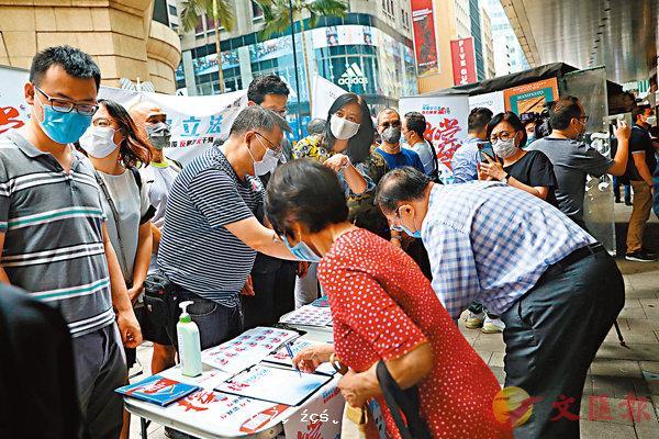 市民力撐國安法 簽名突破200萬 - 華發網繁體版
