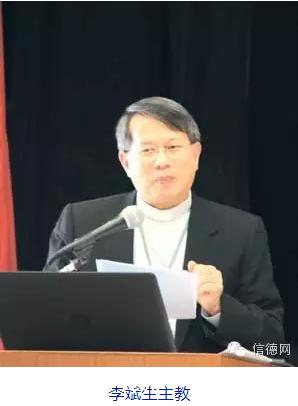 圣座國務卿談與中國對話——教宗任命李斌生為澳門主教