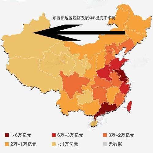 """商務部解讀外貿創新發展 支持中西部地區深度融入""""壹帶壹路"""