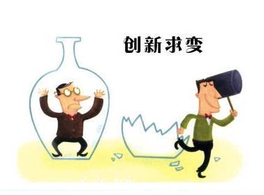 """創新合作為""""壹帶壹路""""沿線國家註入發展新動力"""