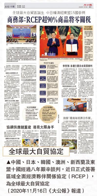 國際合作解決全球經濟困局-華發網繁體版