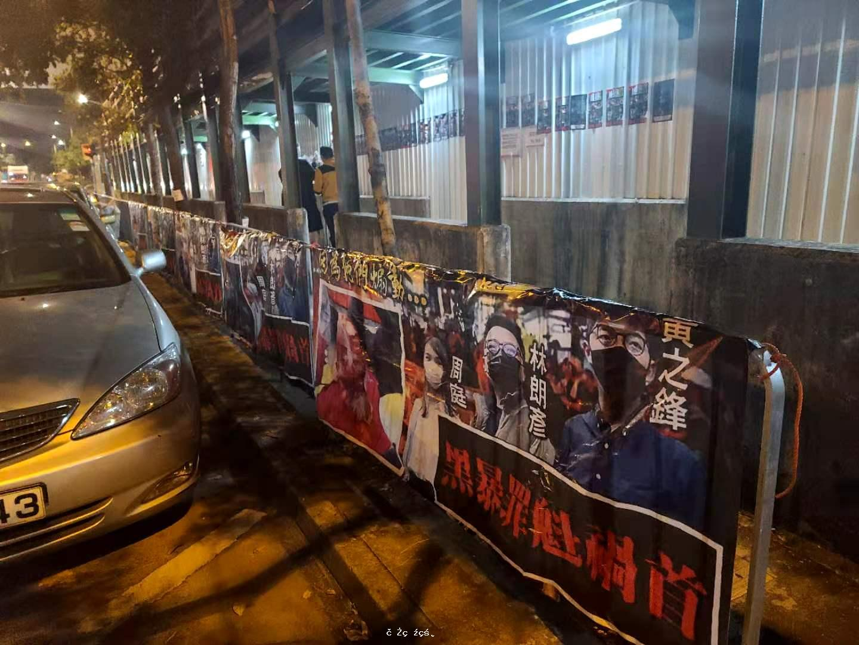 市民法院外掛橫幅請願 要求嚴懲「眾志三子」-華發網繁體版