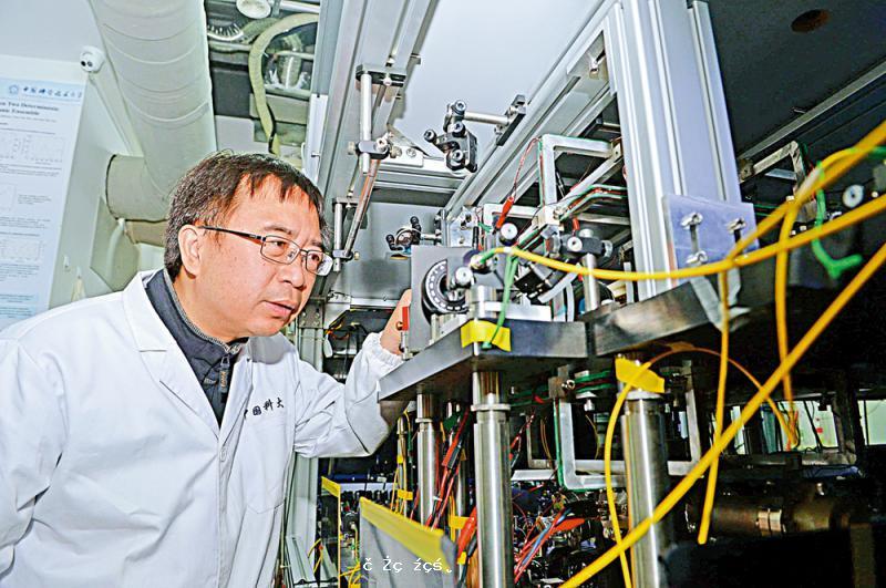 「九章」量子神算 秒解億年難題-華發網繁體版