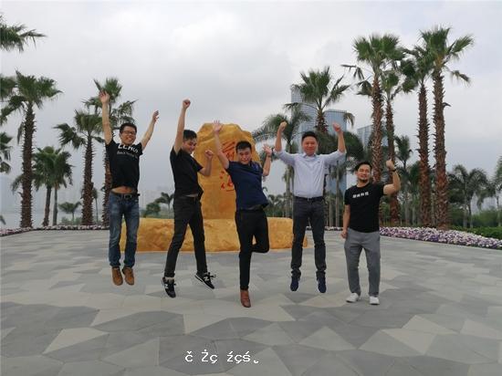 大灣區青年就業計劃展開 即日起接受登記-華發網繁體版