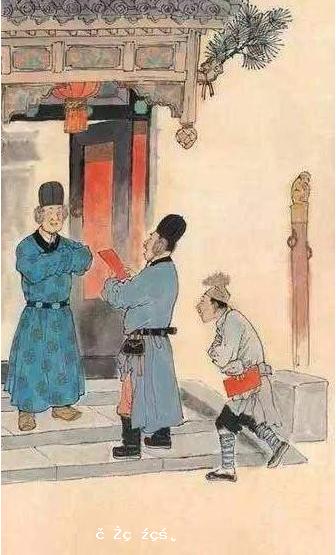 揭秘中國古代文件如何防止泄露?