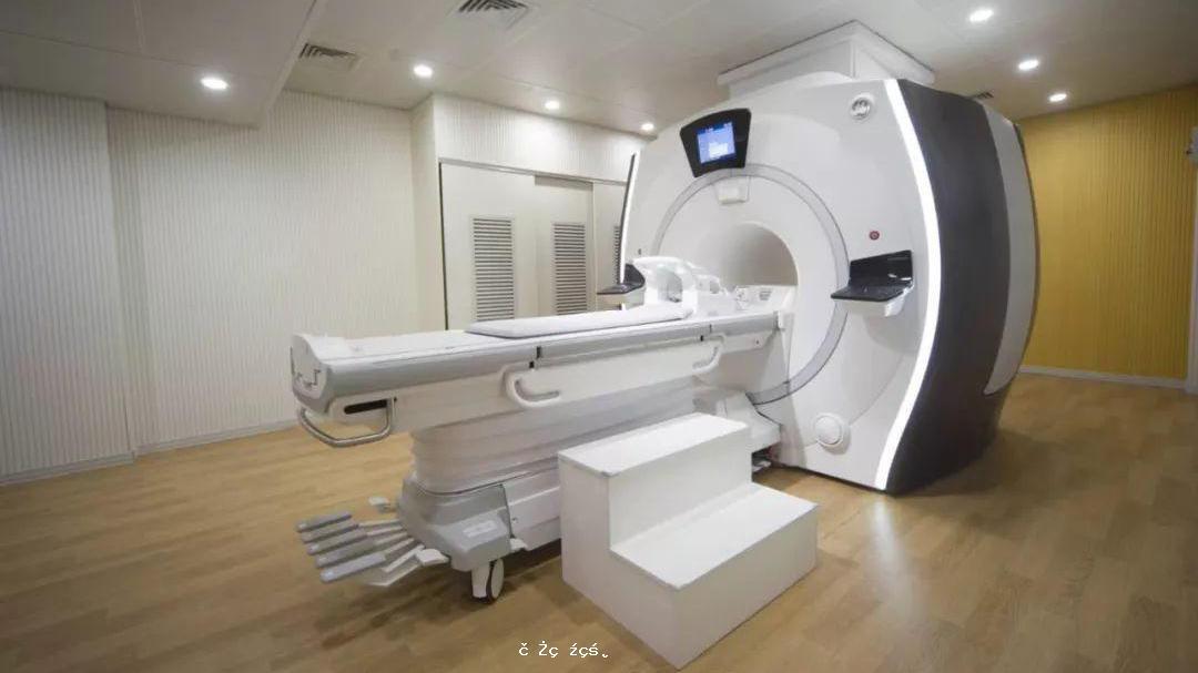 磁共振檢查有輻射嗎?放射科醫生告訴妳真相