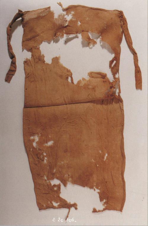 漫談考古發現的古代新疆地區的棉織品