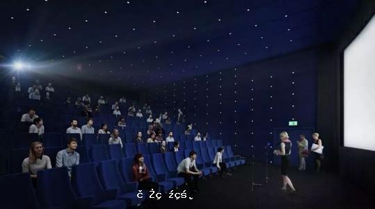 """部分電影院推分區售票:""""黃金位置""""加價銷售,是否合理?"""