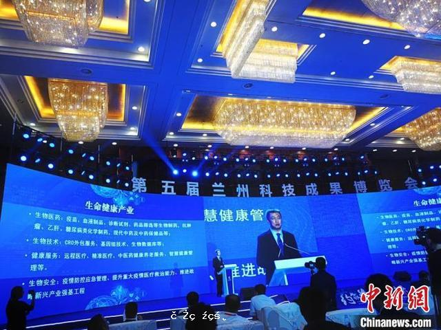 """甘肅牽線搭""""僑""""拓海外聯誼 促""""一帶一路""""科技創新合作"""
