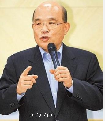 台灣前國民黨主席洪秀柱:人命不是雞腿能夠換的