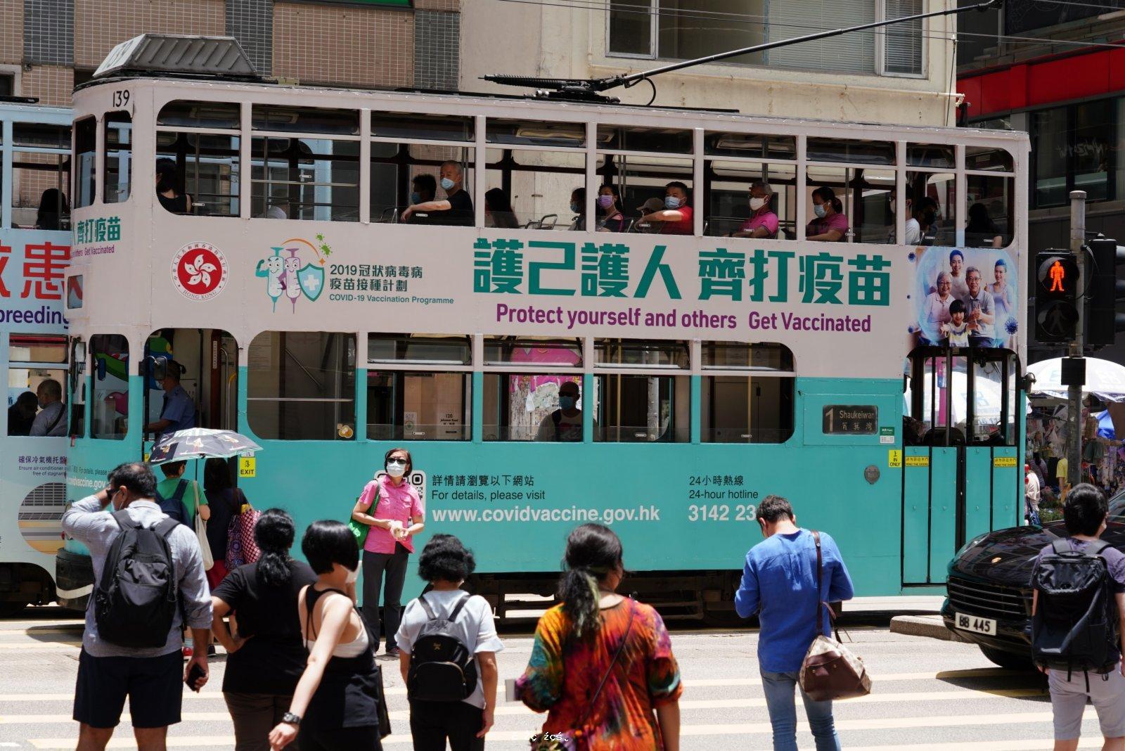香港12歲以上青少年周五起可預約打針