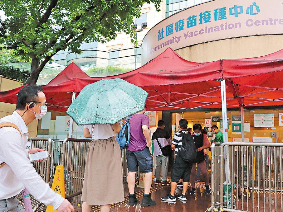 香港新冠疫苗首劑接種率9月底有望達70%