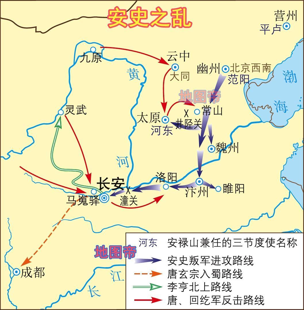唐玄宗逃跑,除了四川盆地,還有哪些選擇?
